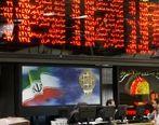 واکنش بورس به قرار گرفتن نام ایران در لیست سیاه مالی