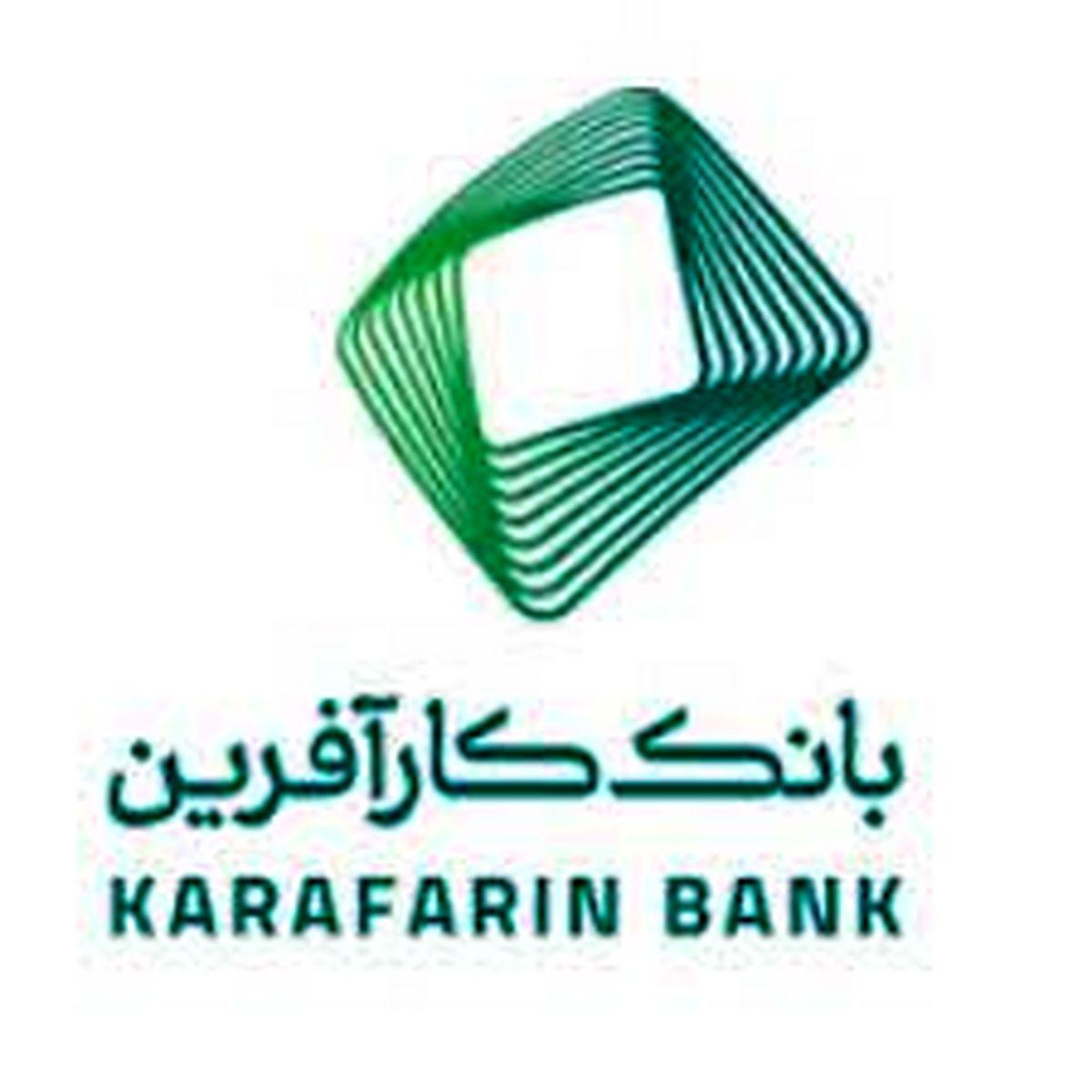 امضا تفاهم نامه بانک کارآفرین با دانشگاه سمنان