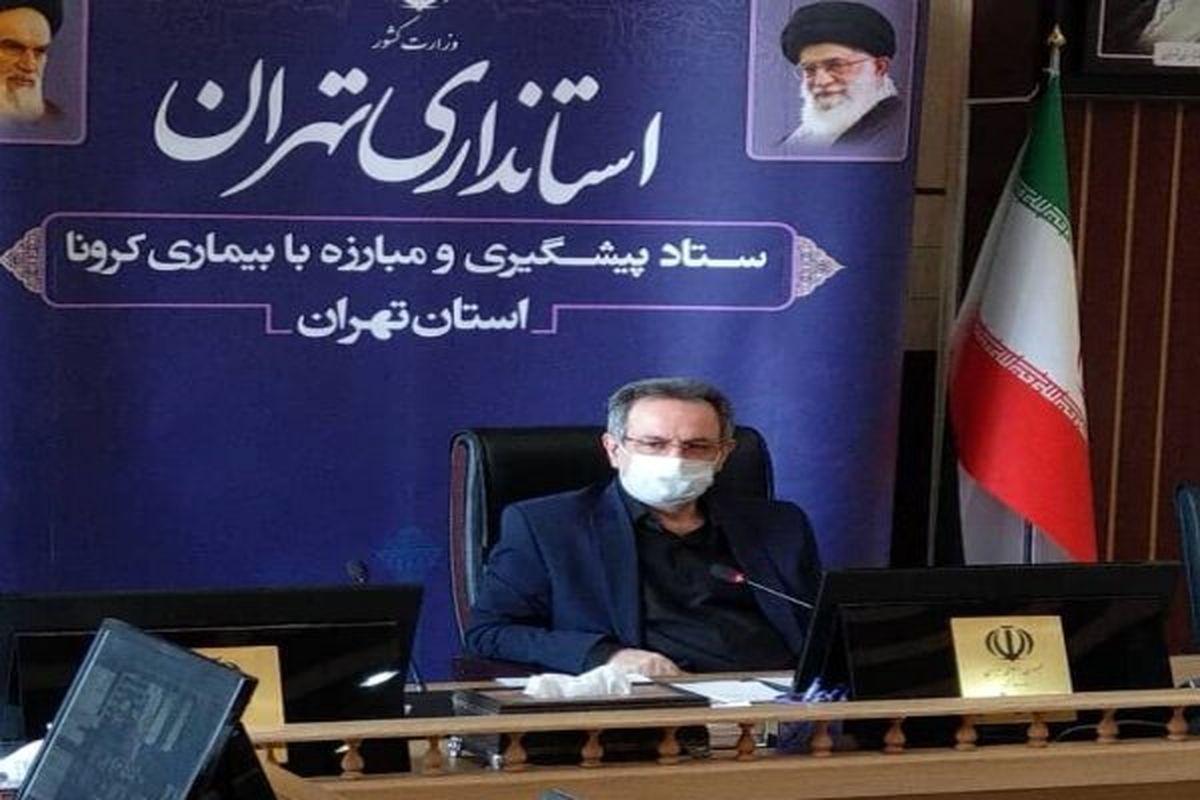 طرح ترافیک در تهران اجرا نمی شود