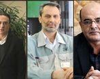 اعضای هیئت مدیره فولاد مبارکه معرفی شدند
