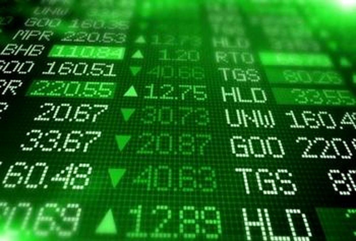 بزرگترین عرضه اولیه جهان به فروش می رسد