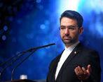 خبر خوش وزیر چیست؟رفع فیلتر تلگرام یا اینترنت رایگان