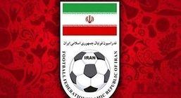 جزئیات تعویق مجمع فدراسیون فوتبال
