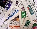 انتشار ۵۲۳ خبر و بازتاب خبری از بیمه دانا در رسانهها