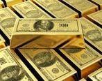 نرخ ارز دلار سکه طلا یورو   سه شنبه 7 اردیبهشت   1400/2/7