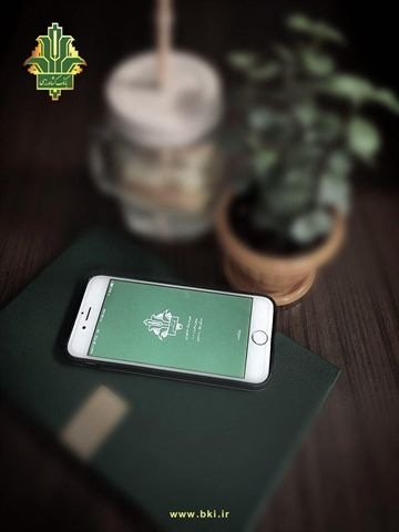 انتشار نسخه جدید همراه بانک کشاورزی برای سیستم عامل اندروید