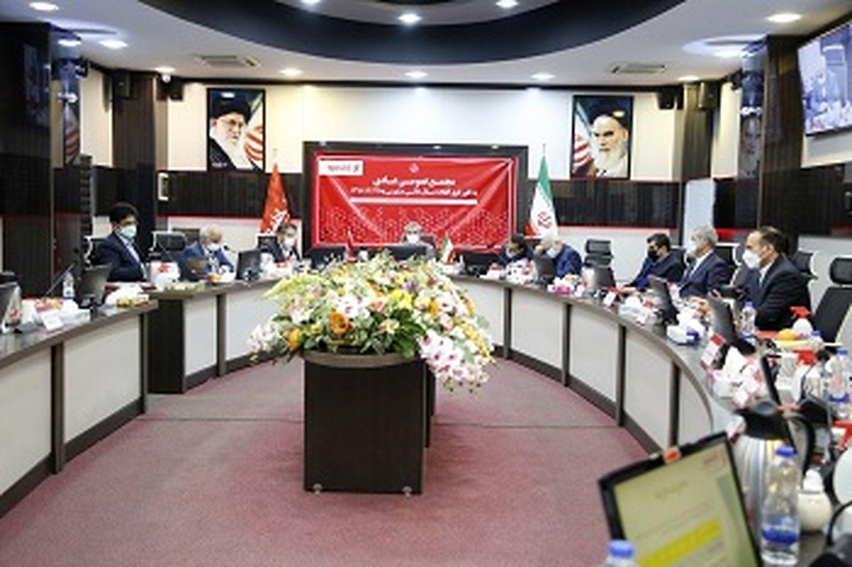 مجمع عمومی عادی به طور فوق العاده سال 98 بانک شهر برگزار شد