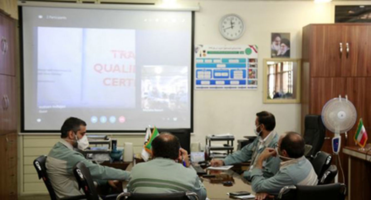 ارزیابی تأمین کنندگان شرکت فولاد مبارکه به صورت ویدئو کنفرانس
