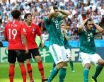 خبر خوب برای ژرمنها قبل از بازی برابر استونی