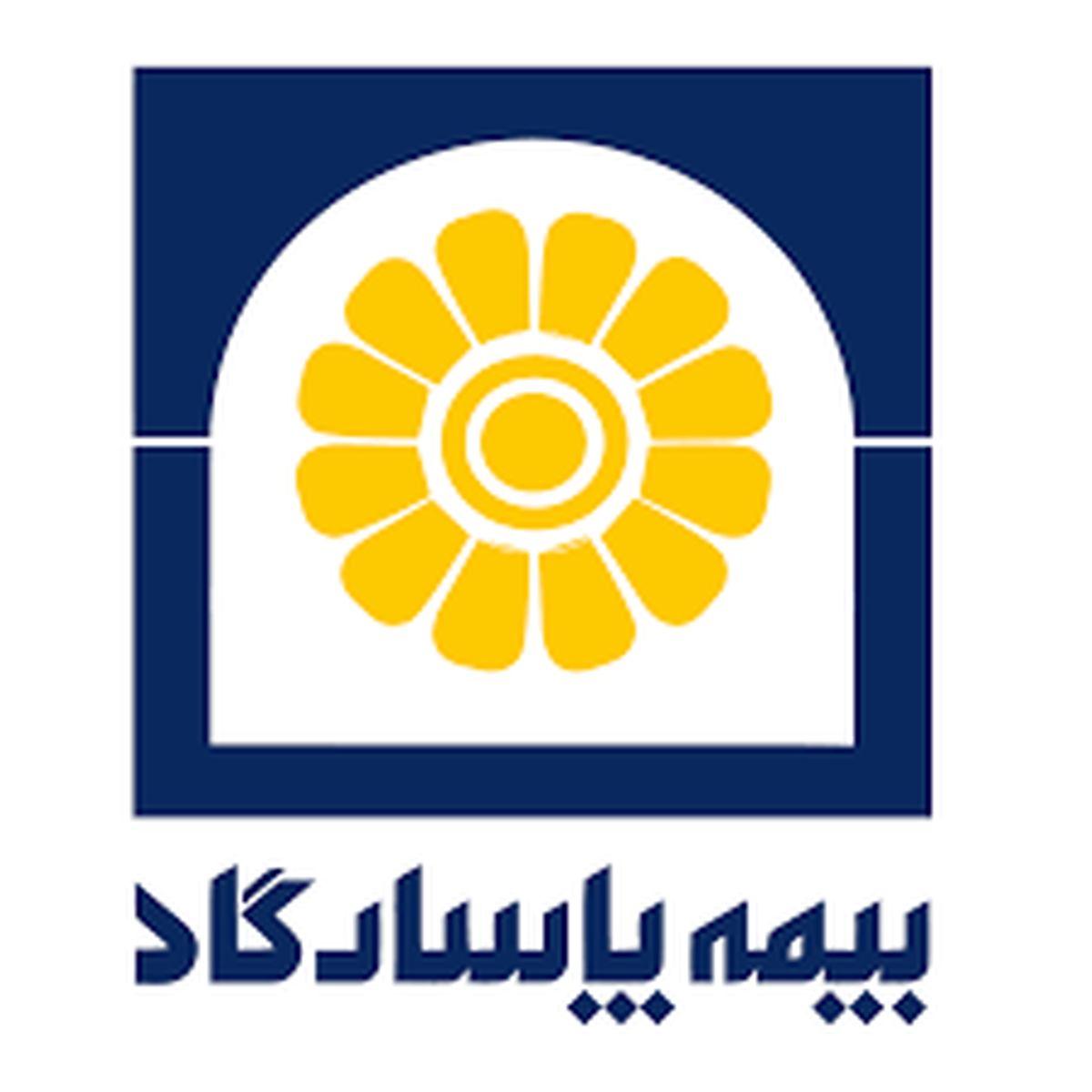 ارزیابی عملکرد بیمه پاسارگاد در استان خوزستان طی سال گذشته