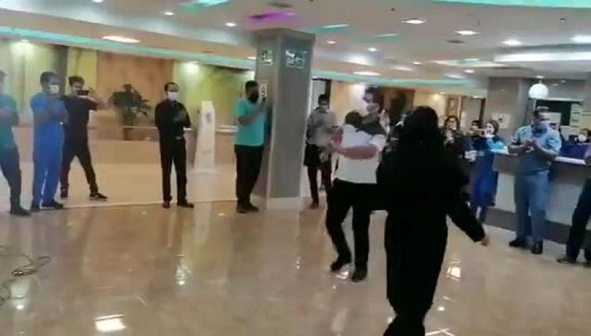 رقص و پایکوبی در بیمارستان میلاد شهر اصفهان + فیلم