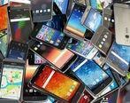 قیمت روز گوشی موبایل در 2 اردیبهشت+ جدول