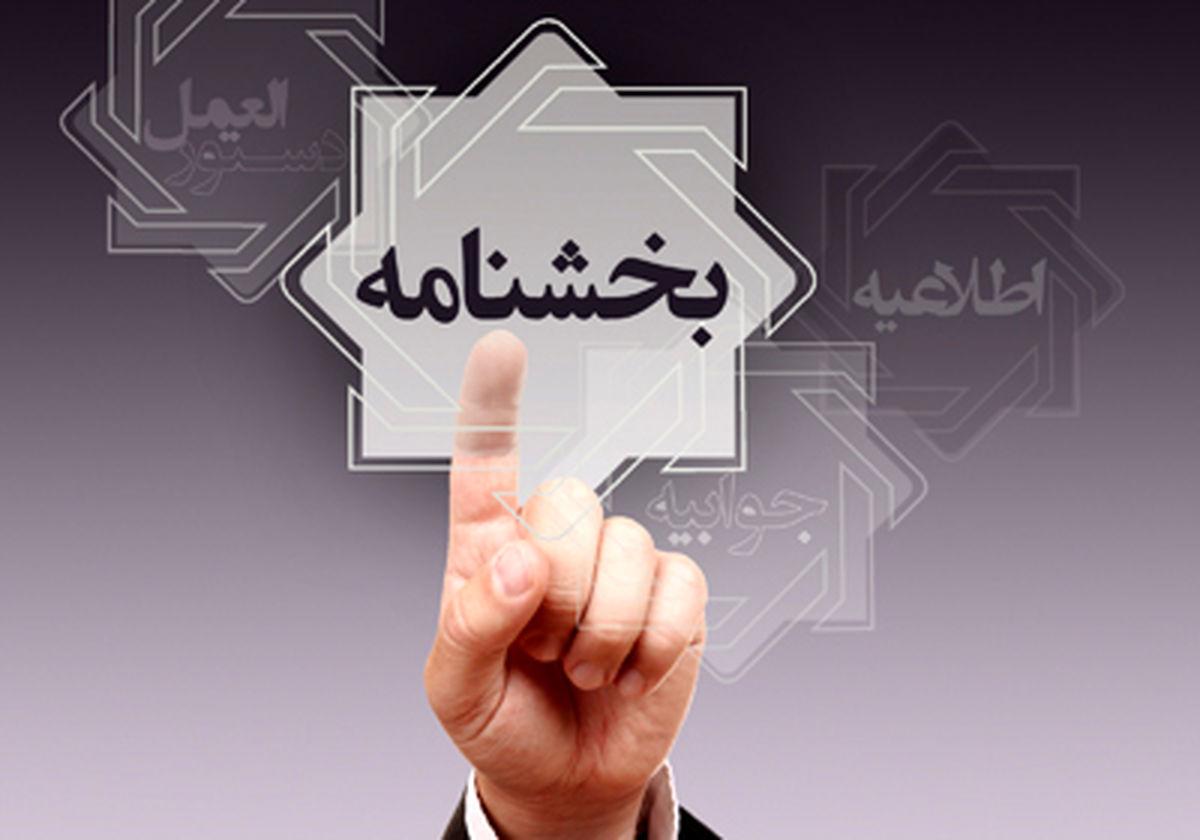 لزوم تکمیل اطلاعات در سامانه سمات برای اعطای هرگونه تسهیلات