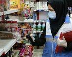 حدود 3 هزار بازدید از مراکز تهیه و توزیع مواد غذایی قشم انجام شد