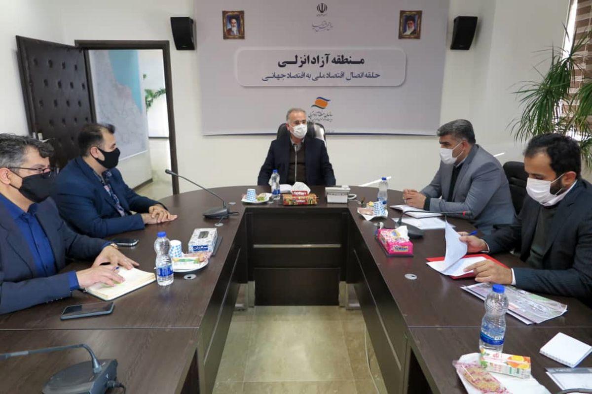 افزایش سهم ایران در بازار های جهانی با توسعه زیر ساخت های صادراتی در منطقه آزاد انزلی