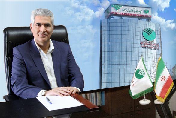 پیام تبریک دکترشیری مدیرعامل پست بانک به مناسبت عیدسعید قربان