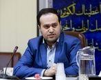 دومین گردهمایی دو سالانه فعالان سواد رسانه ای کشور در اسفندماه برگزار میشود