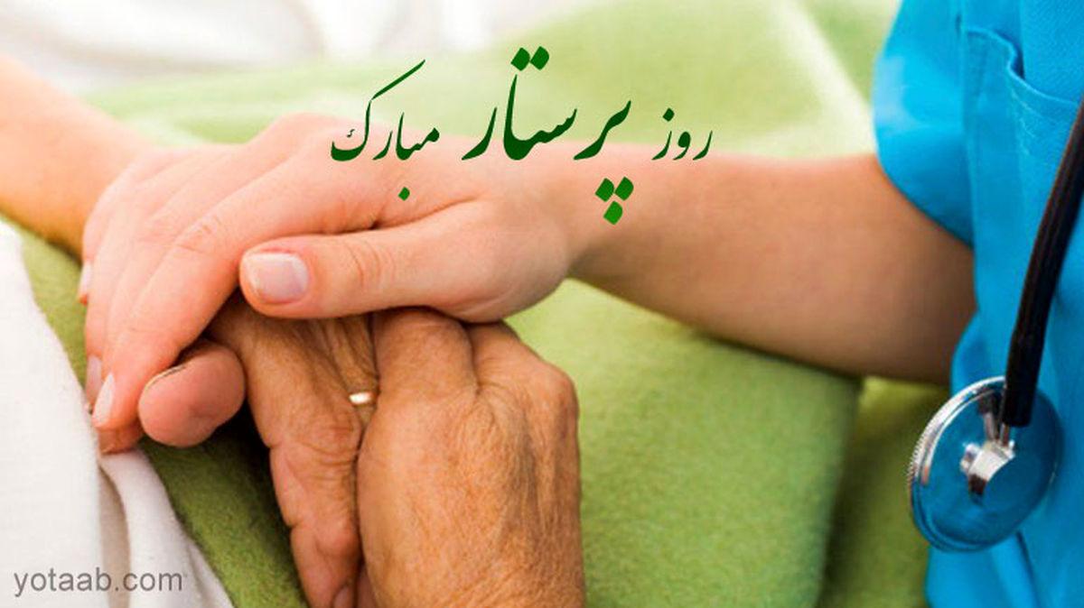 پیام تبریک روز ولادت حضرت زینب (س) و روز پرستار