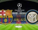ترکیب اصلی اینتر و بارسلونا اعلام شد
