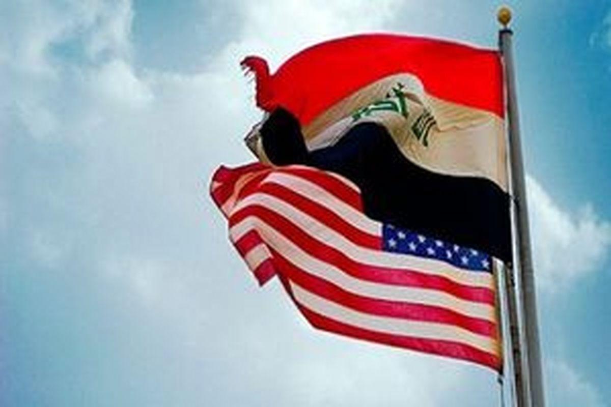 آمریکا عراق رابه مسدود کردن حسابهای نفتی تهدید کرد