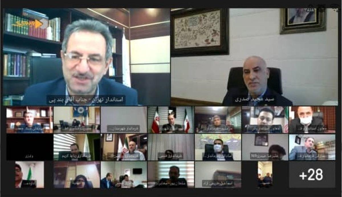 نشست ویدیوکنفرانسی مهندس صدری با استاندار و فرمانداران شهرستان های استان تهران