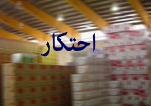 دو تن شکر قاچاق در ارسنجان کشف شد