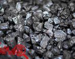 رشد ۳۰ درصدی تولید کنسانتره سنگ آهن معادن بزرگ