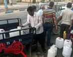 توزیع آب شرب در جزیره مینو