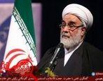 محمدی گلپایگانی به کرمان سفر کرد
