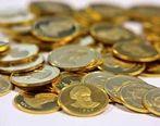 افزایش وجه تضمین اولیه قراردادهای آتی سکه طلا از امروز