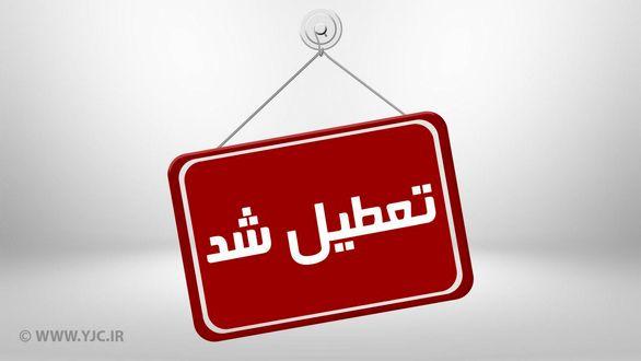 مدارس ابتدایی شهرستان اراک در روز سه شنبه تعطیل شد