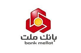 رونق تولید بدون همراهی بانکها امکان پذیر نخواهد بود