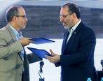 همکاری همراه اول و دانشگاه تربیت مدرس جهت پیاده سازی ۵G در ایران