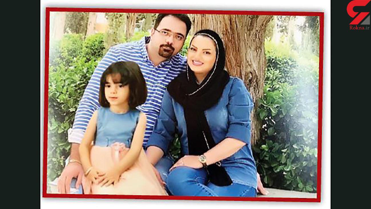 دام شیطان/ قتل عام خانوادگی در باغ فیض + عکس مقتولان