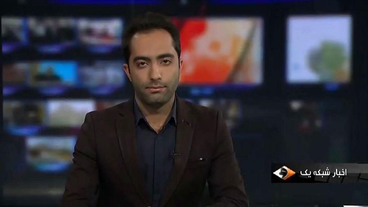 سوتی مجری مجله خبری در آنتن زنده / واکنش مجری+ فیلم