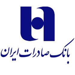رونمایی از برگهای برنده بانک صادرات ایران در گزارش تفسیری ۹ ماهه