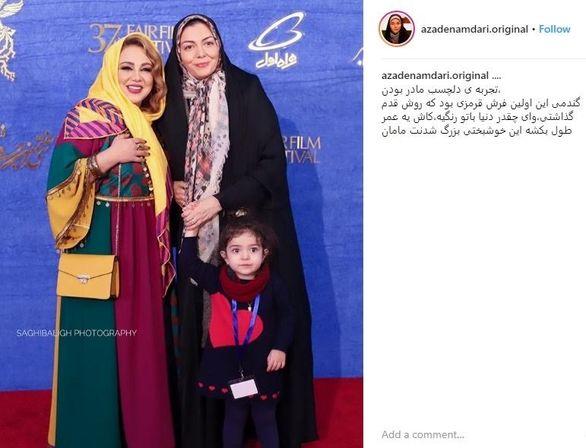 آزاده نامداری و دخترش روی فرش قرمز جشنواره فجر + عکس
