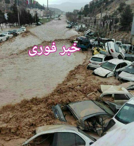 وضعیت وخیم شیراز در هنگام وقوع سیل + فیلم و تصاویر