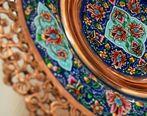 صنایع دستی ایران در جهان حرف اول را می زند