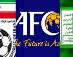 فدراسیون ایران خواستار تغییر میزبانی خود مقابل سعودیها از عمان به کربلا شد