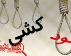 این بار خودکشی 2 دوست 23 ساله در تهران