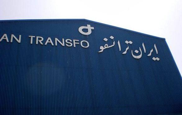سهام شرکت ایران ترانسفو واگذار میشود