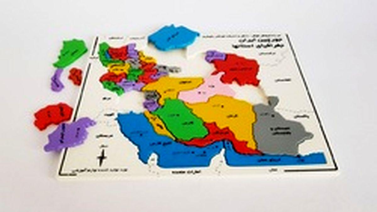 کدام مرزهای کشور باز هستند؟