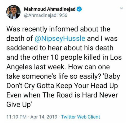 جنجال دوباره احمدی نژاد در توئیتر