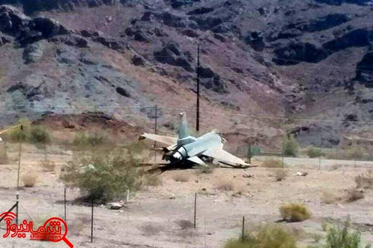 سقوط جنگنده اف-۱۶ آمریکا در آریزونا