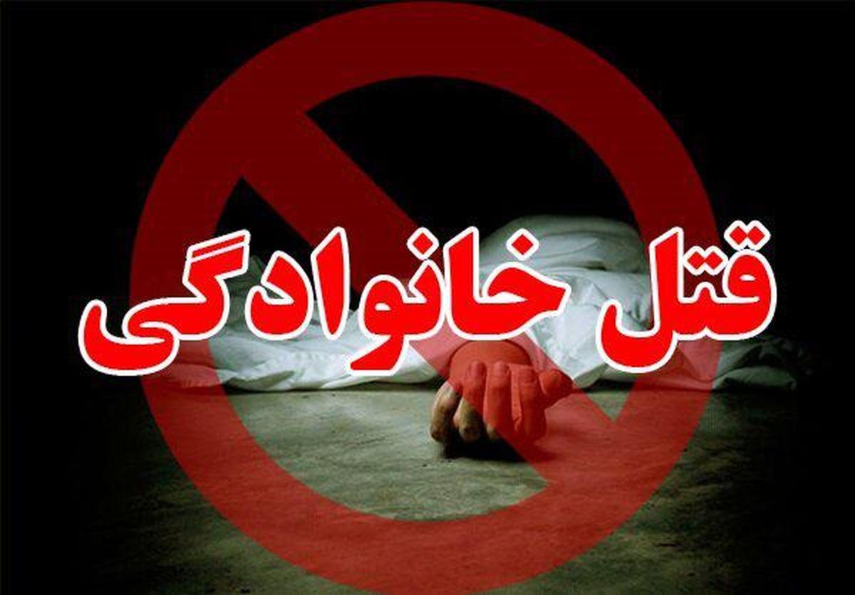 قتل ناموسی دیگر جان زن باردار کرمانشاهی را گرفت + تکذیبیه