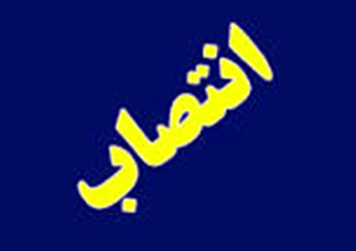 3 انتصاب در تامین اجتماعی 3 استان