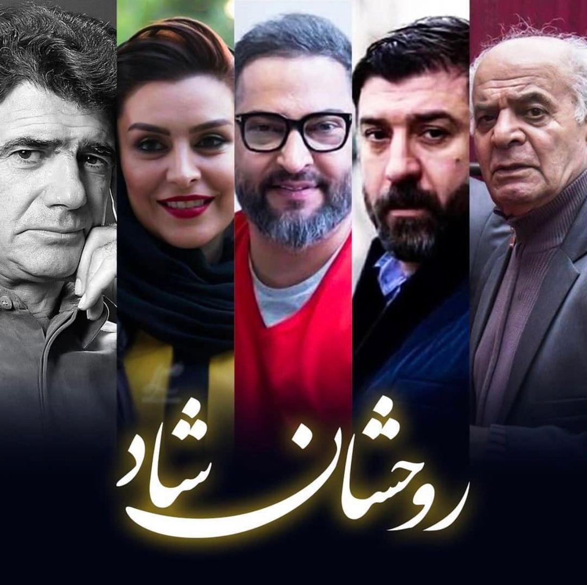 مرگ چهره های مشهور در سال 99 که ایرانیان را شوکه کرد + فیلم