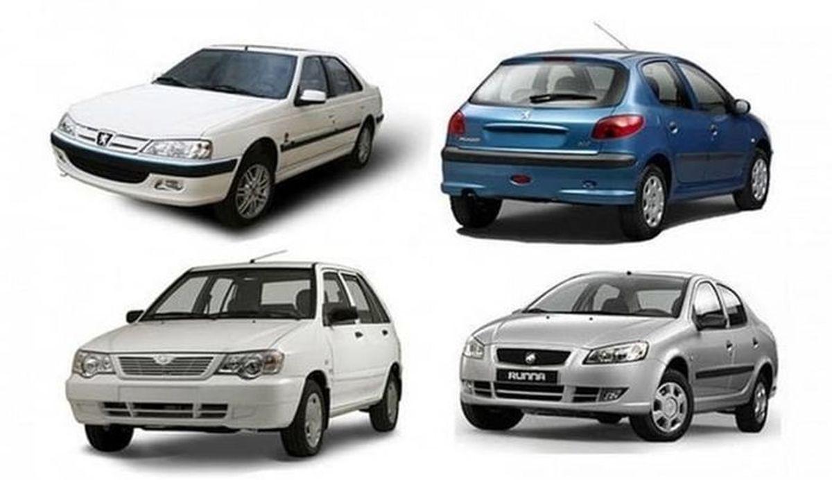 قیمت خودرو امروز | پیش فروش جدیدترین محصول ایران خودرو