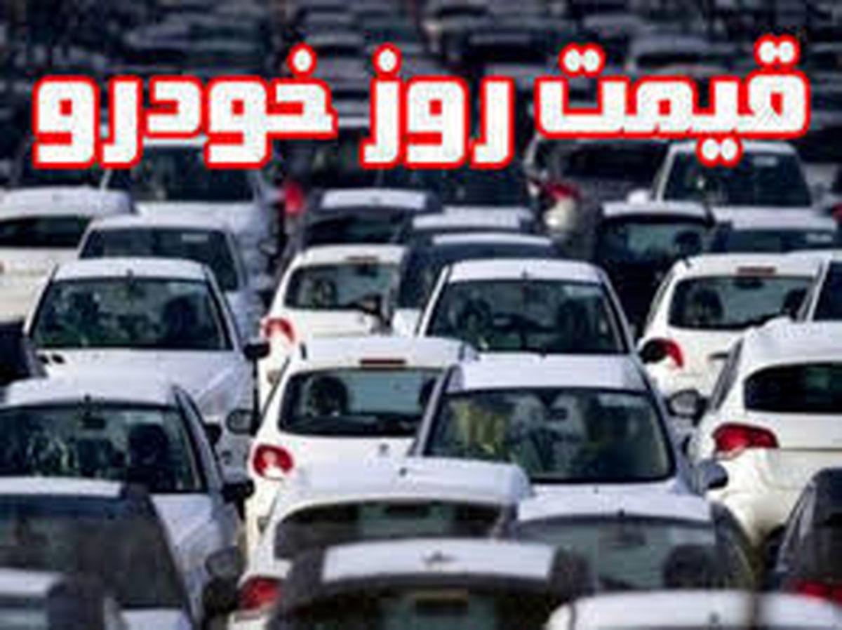 قیمت روز خودرو شنبه 25 اردیبهشت + جدول